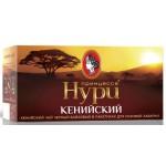 Чай ПРИНЦЕССА НУРИ Кенийский, 25х2 г