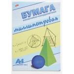 Бумага масштабно-координатная АЛЬТ миллиметровая А4, 10 листов