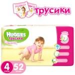 Трусики для девочек HUGGIES 4 (9-14кг), 52шт