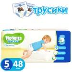 Трусики для мальчиков HUGGIES 5 (13-17кг), 48шт