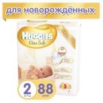Подгузники HUGGIES Elite Soft 2 (3-6кг), 88шт