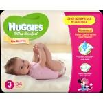 Подгузники для девочек HUGGIES Ultra Comfort 3 (5-9кг), 94шт
