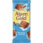 Шоколад ALPEN GOLD молочный, 90г