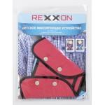 Детское фиксирующее устройство REXXON красное