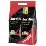 Зерновой кофе JARDIN промо упаковка, 1 + 1 кг