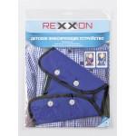 Детское фиксирующее устройство REXXON синее