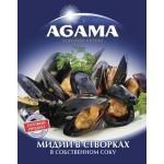 Мидии AGAMA в собственном соку, 450 г