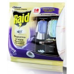 Подушечки от моли RAID, 18 шт
