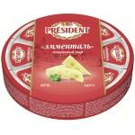 Сыр плавленый PRESIDENT Эмменталь 8 треугольников, 140 г