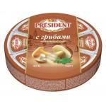 Сыр плавленый PRESIDENT с грибами 8 треугольников, 140 г