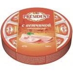 Сыр плавленый PRESIDENT с ветчиной 8 треугольников, 140 г