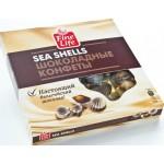 Конфеты FINE LIFE шоколадные ракушки, 250г