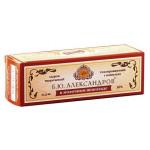 Сырок творожный глазированный Б.Ю. АЛЕКСАНДРОВ в молочном шоколаде с ванилином 26%, 50гх3