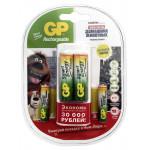 Зарядное устройство GP PBU2 с аккумуляторами 2х1000АА+2х400ААА