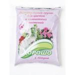 Грунт для цветов и комнатных растений, 5 л