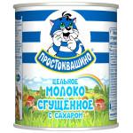 Сгущенное молоко ПРОСТОКВАШИНО 8,5%, 400г