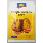 Разрыхлитель теста ARO, 12 г