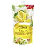 Майонез СЛОБОДА Провансаль с лимонным соком, 400мл