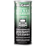 Размораживатель дизельного топлива HI-GEAR