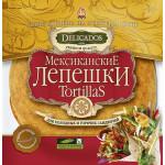 Тортилья DELICADOS с сыром, 400г