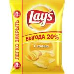 Чипсы LAY`S с солью, 225 г