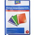 Скоросшиватель пластиковый ARO, А4