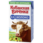 Молоко КУБАНСКАЯ БУРЕНКА 2,5%, 950г