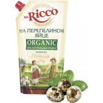 Майонез MR.RICCO Organic на перепелином яйце 67%, 400 г
