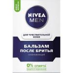 Бальзам после бритья NIVEA Men для чувствительной кожи, 100мл