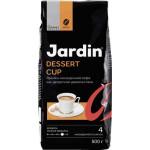 Кофе зерновой JARDIN Dessert cup, 500г