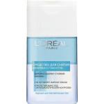 Средство для снятия водостойкого макияжа L`OREAL трио актив, 125мл