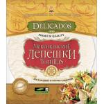 Лепешки DELICADOS Tortillas оригинальные, 400 г