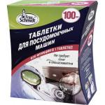 Таблетки для посудомоечной машины FRAU SCHMIDT, 100шт