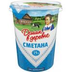 Сметана ДОМИК В ДЕРЕВНЕ 15%, 330г