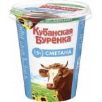 Сметана КУБАНСКАЯ БУРЕНКА 15%, 330г