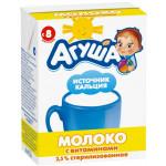 Молоко детское АГУША стерилизованное с пребиотиком, 200мл