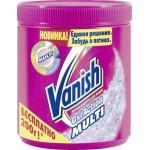 Пятновыводитель VANISH Oxi Action, 1кг