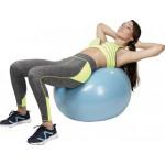 Мяч гимнастический LITE WEIGHTS с насосом, 75 см