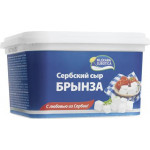 Сыр Сербская  Брынза MLEKARA SUBOTICA 45%, 500г