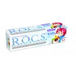 Зубная паста для детей R.O.C.S. Kids Фруктовый Рожок, 45г