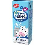 Молоко ФРУТОНЯНЯ стерилизованное, 200 г