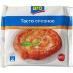 Тесто слоеное ARO бездрожжевое замороженное, 500г