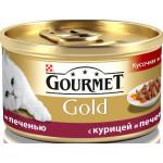 Консервы для кошек GOURMET Gold мусс с курицей и печенью, 85 г