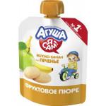 Пюре АГУША Печенье яблоко-банан, 90 г