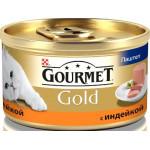 Консервы для кошек GOURMET Gold паштет с индейкой, 85 г