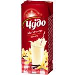 Молочный коктейль ЧУДО Ваниль 2%, 200г