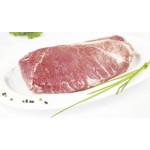 Лопатка свиная ТАМБОВСКИЙ БЕКОН без костей охлажденная в вакуумной упаковке