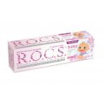 Зубная паста для малышей R.O.C.S., 45г