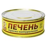 Печень трески ВКУСНЫЕ КОНСЕРВЫ, 230г