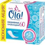 Прокладки OLA! Daily женские гигиенические, 60шт